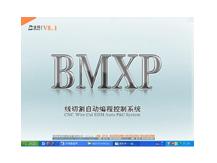 BMXP中走丝编控系统